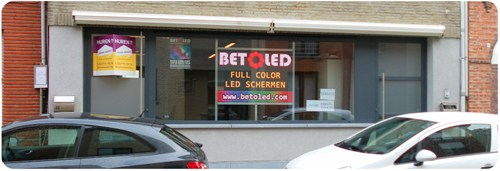 Betoled indoor LED screens